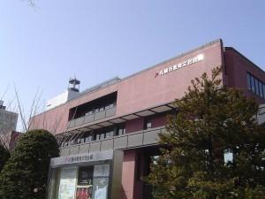 札幌市教育文化会館