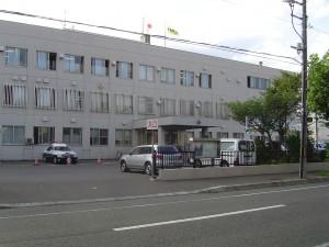 札幌警察署