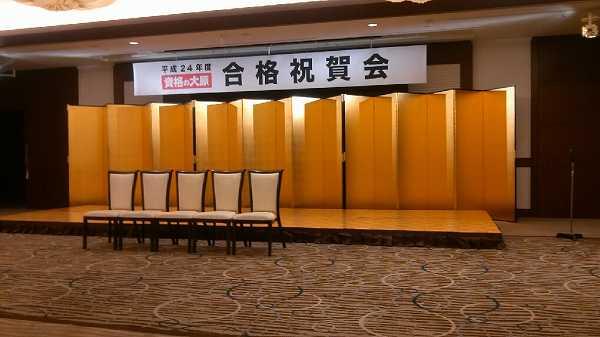 資格の大原札幌校