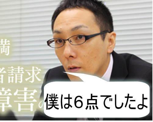 札幌の太田さん