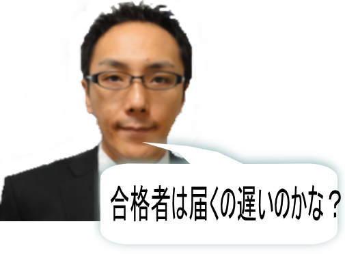 札幌市の太田さん