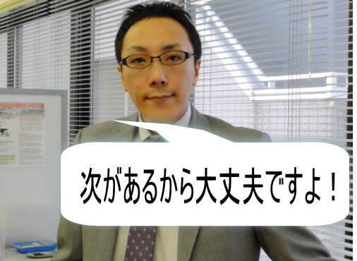 北海道の太田さん