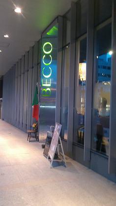 札幌市中央区のイタリアンカフェ BECCO